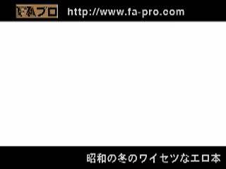 ヘンリー塚本 昭和の冬のワイセツなエロ本 こたつ・火鉢・いろり・湯船 ...