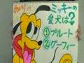 渋谷性龍門11月のイベント「動画ブログでQ」 ★あいりちゃん★
