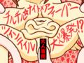 【PV】チルチル☆ナイトメアフィーバー ツインテイル大爆発!?