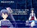 Clear~クリスタルストーリーズ~ 演出を見てみる02