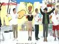 もってる!?モテるくん 無料動画~2012年11月24日