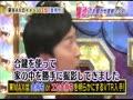 芸能界!1万人のイメージVS身内の真実…美輪明宏がピース綾部に××SP! 動画~2012年12月6日